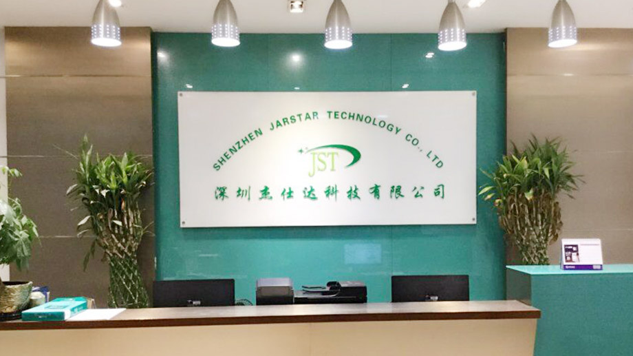Shenzhen Jarstar Technology Co., Limited