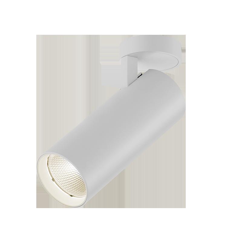 LED Track Light XF-SM Series