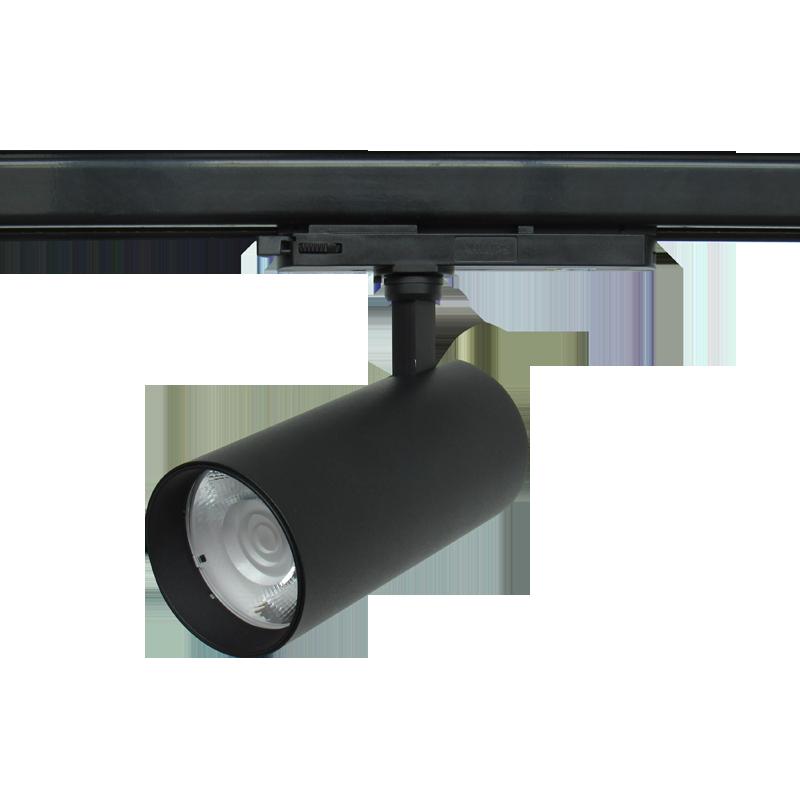LED Track Light XS Series