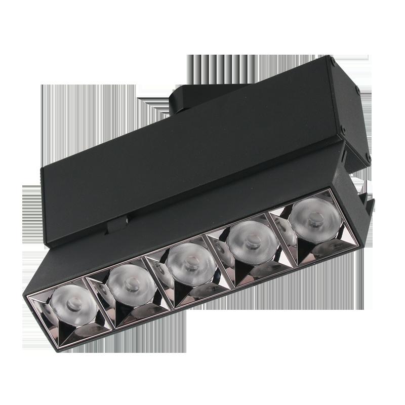 LED Track Light XQ Series